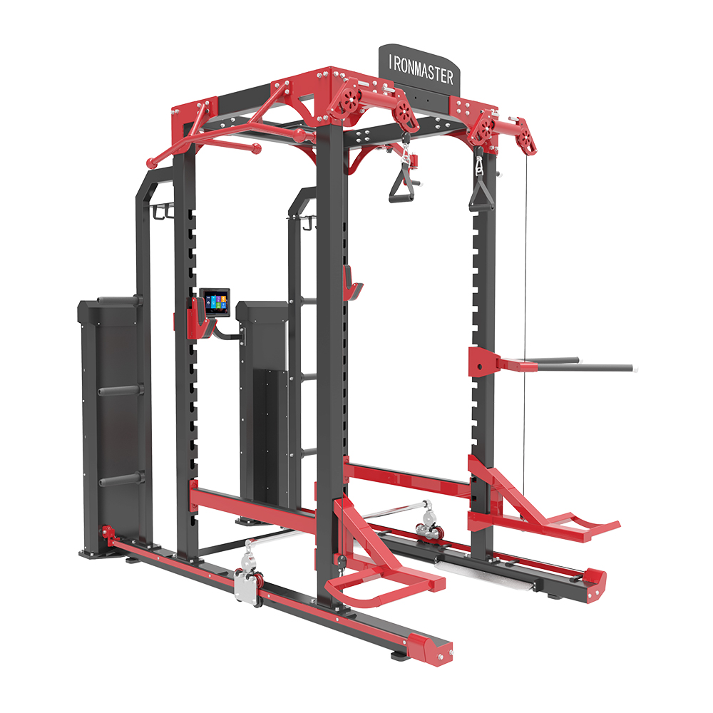 IRAP1501 Intelligent Adjustable Air Resistance Comprehensive Training Rack